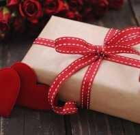50 идей подарков на 14 февраля своими руками