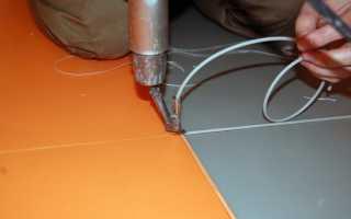 Сварка линолеума в домашних условиях