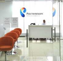 Ростелеком личный кабинет счет. Личный кабинет Ростелеком: вход по номеру телефона или лицевому счету