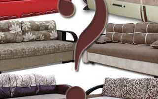 На каком диване удобнее спать