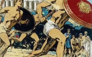 Первые олимпийские игры современности были. Первые современные олимпийские игры