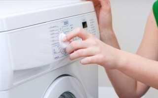Как стирать шторы в стиральной машине автомат