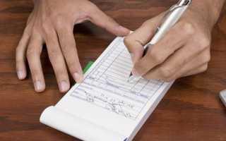 Как правильно заполнять товарный чек для ип без кассы. Товарный чек – гарантия законности и правильности совершения покупки