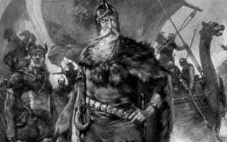 Кем на самом деле был Рюрик. Рюрик – первый русский князь