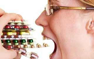 Препараты для снижения аппетита и похудения. Какие таблетки, снижающие аппетит – самые лучшие