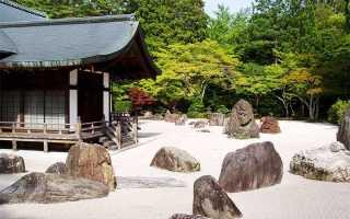 Создайте сад камней у себя дома