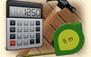 Расчет досок на пол: количество погонных и квадратных метров