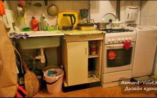 Как сделать кухню самому с нуля