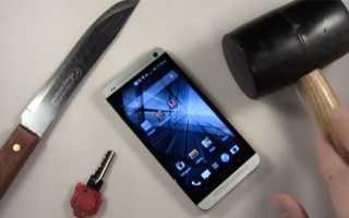 Телефон сам выключился и больше не включается. Почему не включается и не заряжается смартфон или планшет с Android