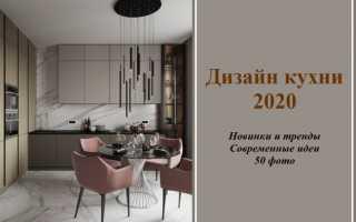 Серые кухонные столешницы: модный тренд в дизайне кухни