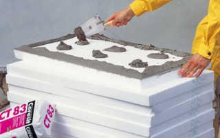 Клей для экструдированного пенополистирола к бетону