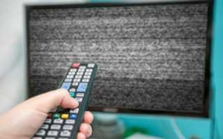 Почему нет цифрового сигнала на телевизоре. Почему телевизор не ловит сигнал