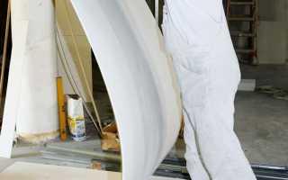 Как сделать полукруг из листа гипсокартона для изготовления арки или колонны?