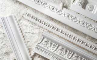 Как клеить потолочный плинтус своими руками