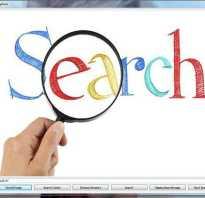 Чам хам поисковая система. Что такое поисковая система, как работает поиск