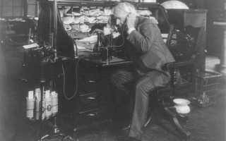 Эволюция телефона: от александра Белла до наших дней. Самый первый телефон в мире