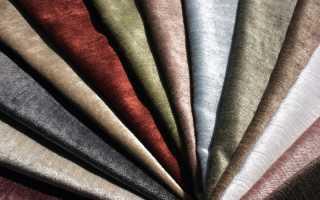 Обивочная ткань для диванов как выбрать