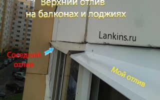 Установка отливов на лоджии и балконе