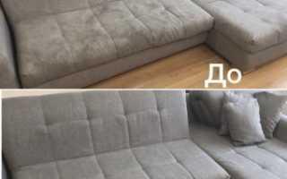 Как убрать разводы с дивана после чистки