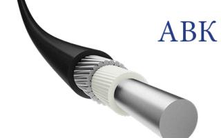 Какой кабель выбрать для подключения дома к электросети