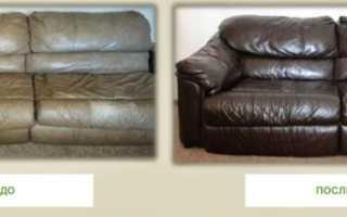 Как покрасить кожаный диван в домашних условиях