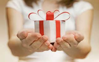 Дарить подарки толкование сонника. Сонник получить подарок от мужчины