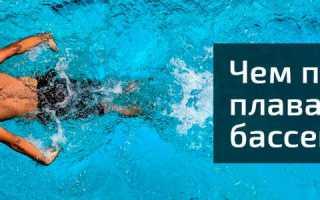 Чем полезно плавание для женщин? Плюсы плавания в бассейне
