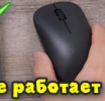 Не работает мышка на компьютере, но светится. Что делать, если не работает мышка