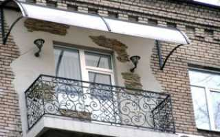 Шумоизоляция элементов балкона и лоджии