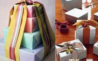 Как красиво запаковать подарок в бумагу