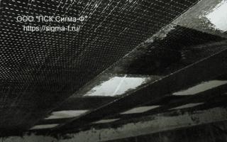 Усиление конструкций углеволокном