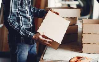 Как организовать законный бизнес в квартире с минимальными вложениями. Идеи для малого бизнеса с нуля в домашних условиях: как начать и открыть свое дело на дому женщинам и другим категориям граждан