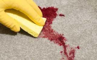 Как оттереть кровь с дивана