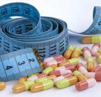 Самые эффективные таблетки для снижения аппетита дешевые без рецепта врача. Лекарства для снижения аппетита