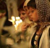 При месячных нельзя ходить в церковь. Можно ли в церковь с месячными: мнение православных пастырей