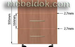 Как прикрепить фасад к выдвижному ящику