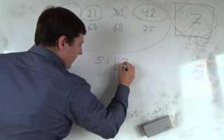 Приставки в физике мега кило. Сокращённая запись численных величин