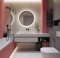 Ванные в розовых тонах