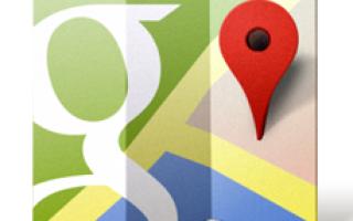 101 карта спутниковая. Карты Гугл (Google Maps)