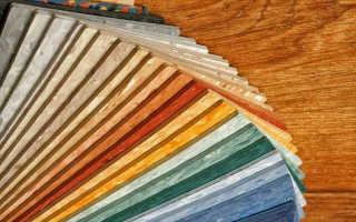 Как правильно настелить линолеум на деревянный пол
