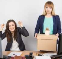 Сокращаем численность или штат работников: пошаговая инструкция. Увольнения по сокращению штата: процедура, компенсация