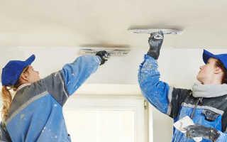 Какой шпаклевкой лучше шпаклевать потолок