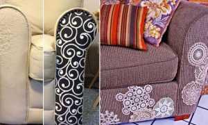 Как сделать заплатку на диване из ткани