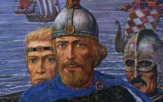 Кто был первым князем варягом на Руси? Первый князь на Руси: политика и экономика