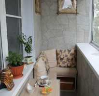 Варианты обустройства маленького балкона