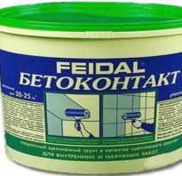 Бетоноконтакт — грунтовка с волшебными свойствами