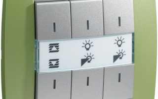 Основные виды выключателей света для дома