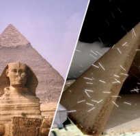 Пирамида Хеопса — самая большая пирамида в Египте. Раскрыта тысячелетняя тайна пирамиды хеопса