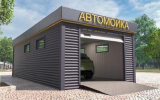 Может ли блок-контейнер заменить полноценный гараж для автомобиля, все «за» и «против»