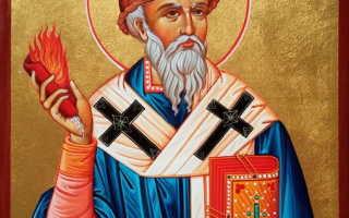 Молитвы святителю Спиридону, Тримифунтскому чудотворцу. Сильная молитва спиридону тримифунтскому о благополучие